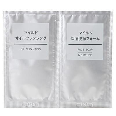 マイルドオイルクレンジング・マイルド保湿洗顔フォームセット 3ml・3g(1回分)