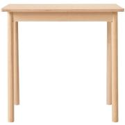 Beech Compact Table 75*40*70cm