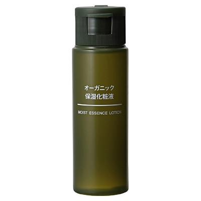 オーガニック保湿化粧液(携帯用) 50ml
