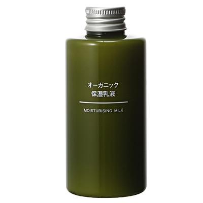 オーガニック保湿乳液 150ml