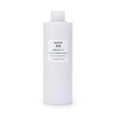 乳液・敏感肌用・高保湿タイプ(大容量) (新)400ml