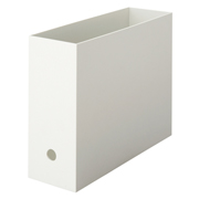 Pp File Box A4 Wht