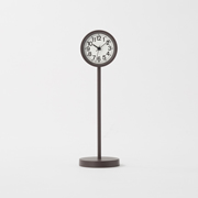 Park Clock Mini With Stand Brown