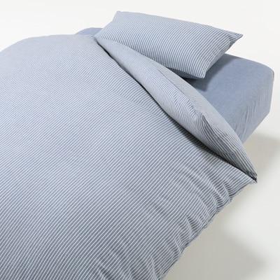 ふとんカバーセット/ブルー/ストライプ ベッド用 シングルサイズセット