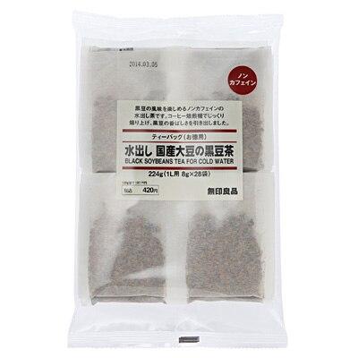ティーバッグ(お徳用) 水出し 国産大豆の黒豆茶