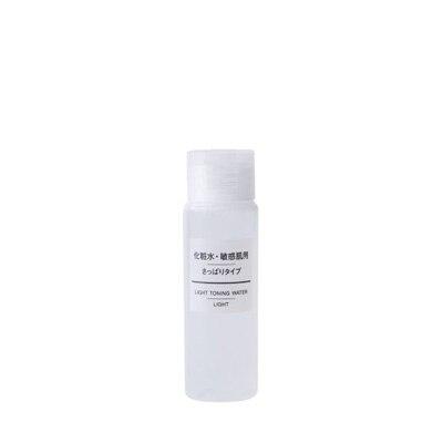 化粧水・敏感肌用・さっぱりタイプ(携帯用) 50ml