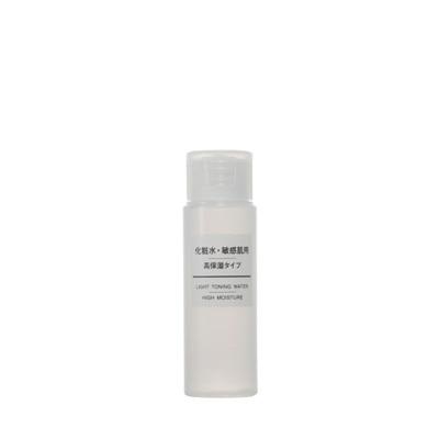 化粧水・敏感肌用・高保湿タイプ(携帯用) 50ml