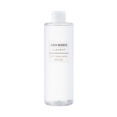 化粧水・敏感肌用・しっとりタイプ(大容量) (V)400ml