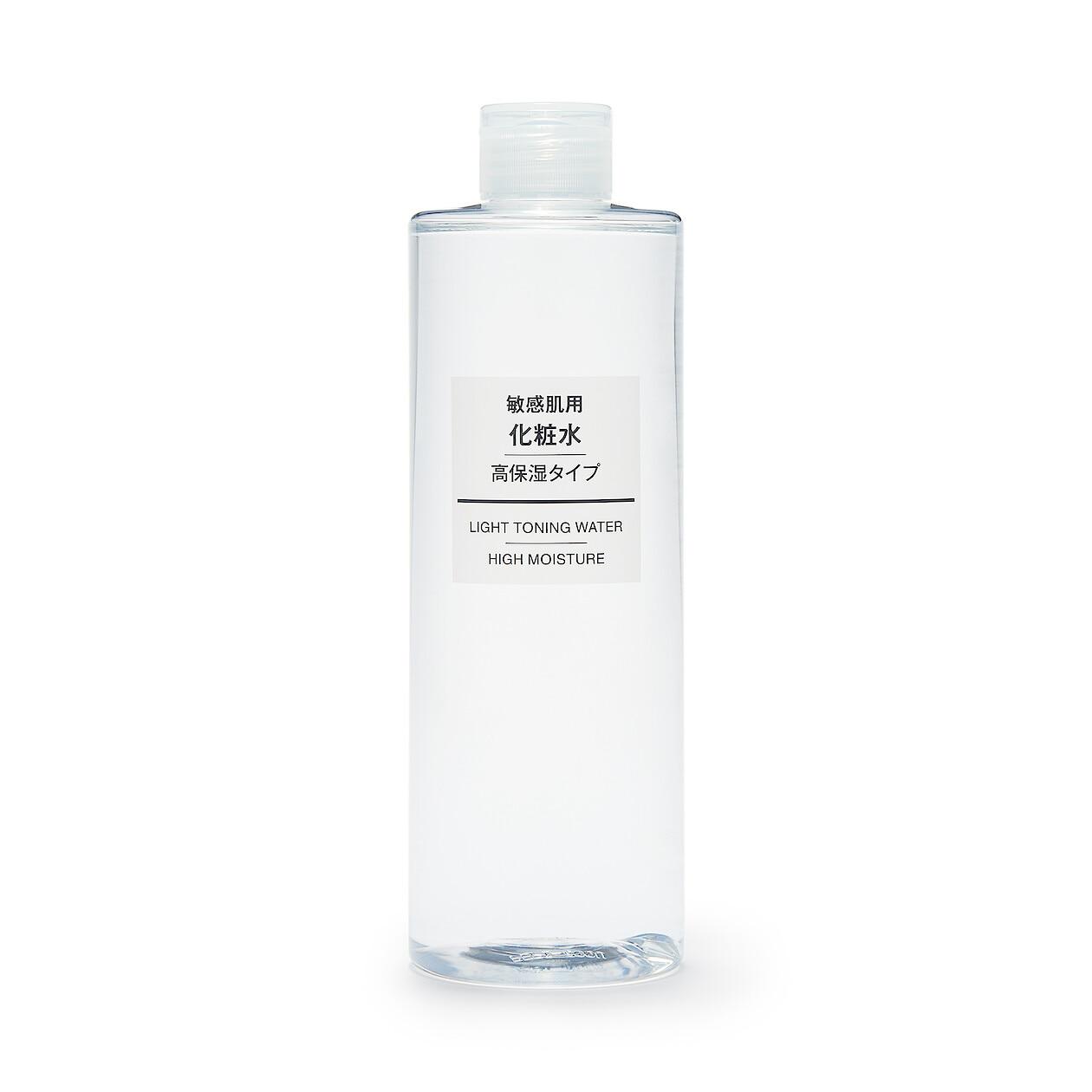 化粧水・敏感肌用・高保湿タイプ(大容量)