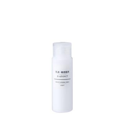 乳液・敏感肌用・さっぱりタイプ(携帯用) 50ml
