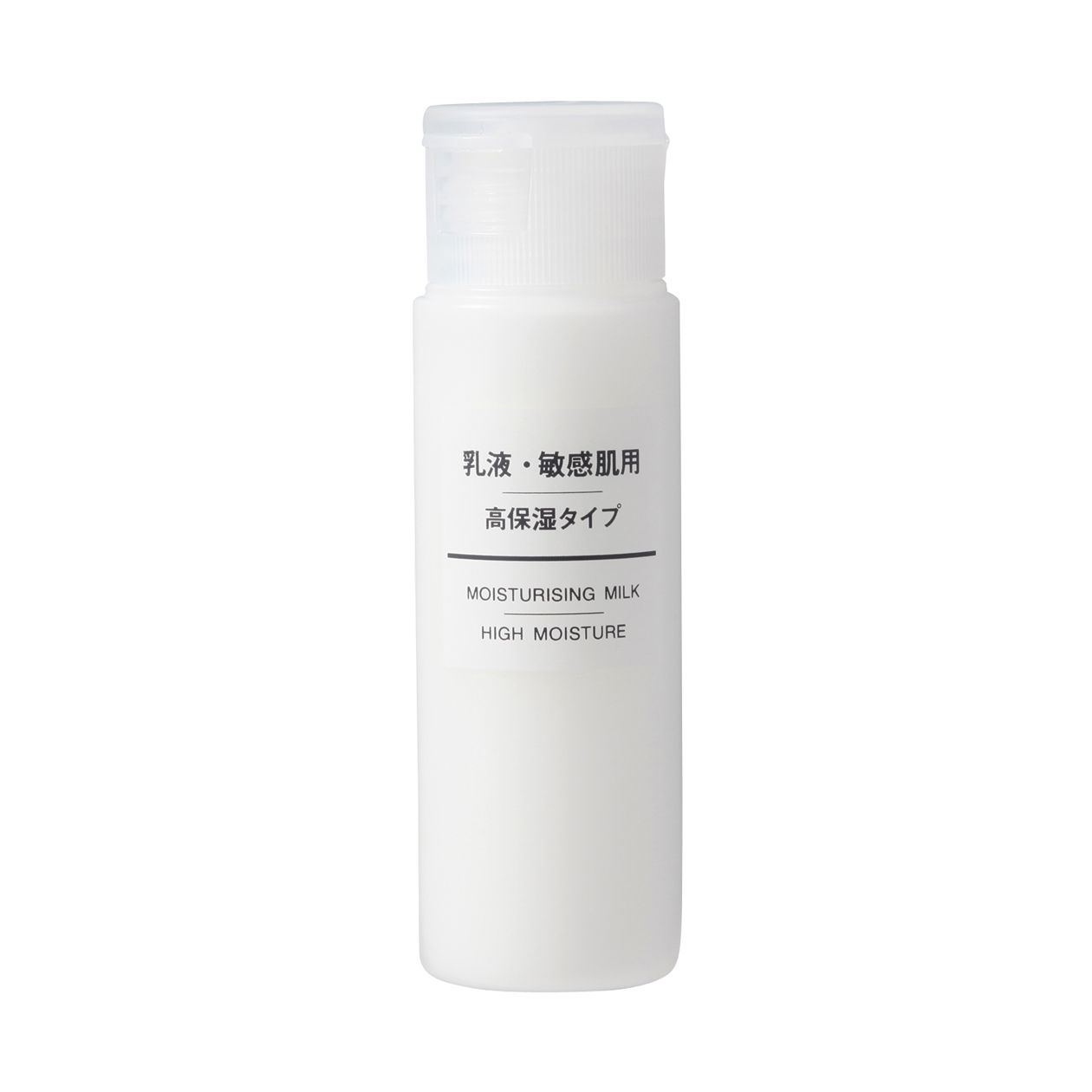 乳液・敏感肌用・高保湿タイプ(携帯用) 50ml | 無印良品ネット ...