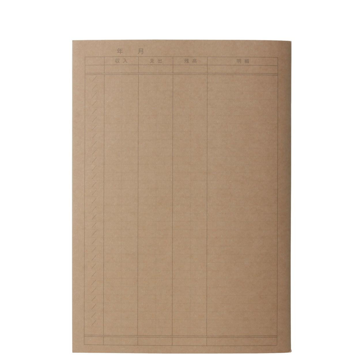 再生紙ノート・家計簿A5・32枚 ...