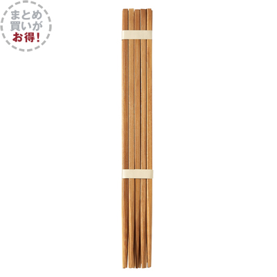 【まとめ買い】竹箸10膳入 10個セット