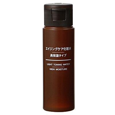 エイジングケア化粧水・高保湿タイプ(携帯用) 50ml