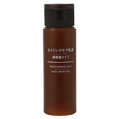 エイジングケア乳液・高保湿タイプ(携帯用) 50ml