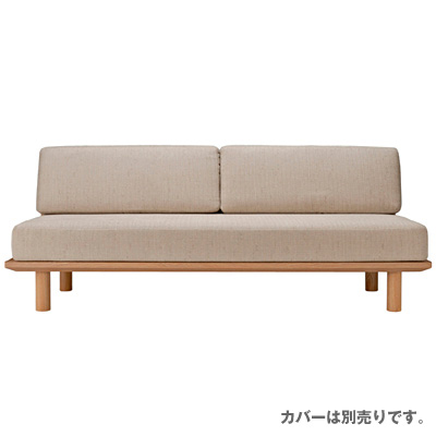 木製ソファフレーム/タモ材・ナチュラル・クッション付
