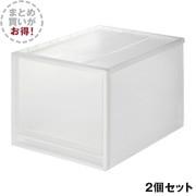 PP収納ケース引出式深2個組【まとめ買い】/約34x44.5x30(5237005)の商品画像