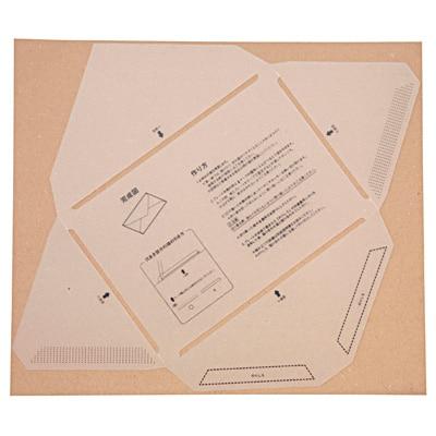 自分で作れる 封筒テンプレート/ハガキサイズ