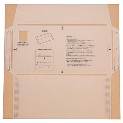 自分で作れる 封筒テンプレート/仕上サイズ:約219×108mm