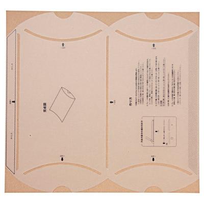 自分で作れる ピロー型ボックステンプレート/仕上サイズ:約200×110×40mm