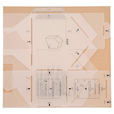 自分で作れる ハウス型ボックステンプレート/仕上サイズ:約120×125×75mm