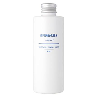 薬用美白化粧水・しっとりタイプ 200ml