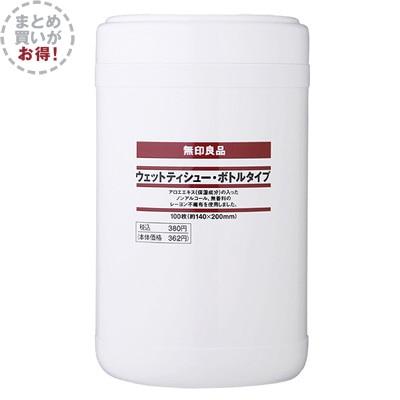 【まとめ買い】ウェットティシュー・ボトルタイプ 12個セット