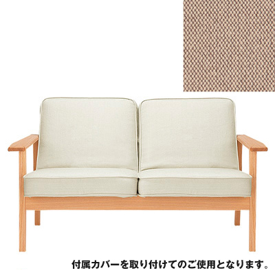 MUJI/無印良品 テレビボード タモ材 AVラック