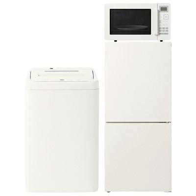 無印良品の冷蔵庫の価格