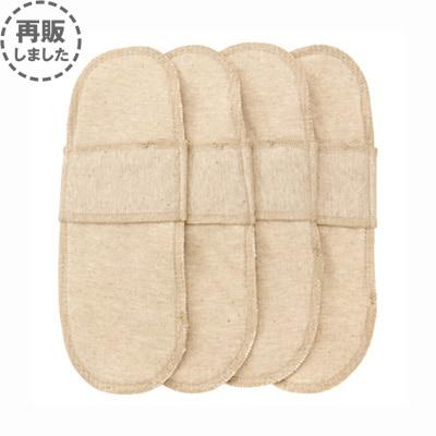 布ナプキン(楕円)羽付き4枚組 婦人・M・茶