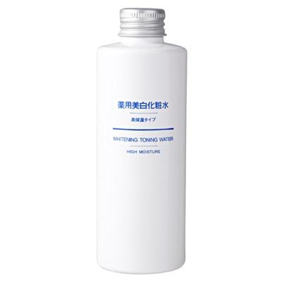 無印良品 導入液&敏感肌用薬用美白化粧水・乳液&美白