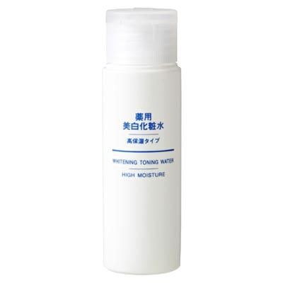 薬用美白化粧水・高保湿タイプ(携帯用) 50ml