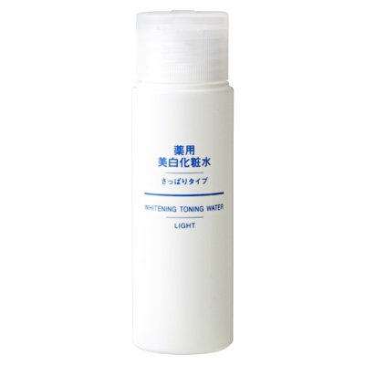 薬用美白化粧水・さっぱりタイプ(携帯用) 50ml