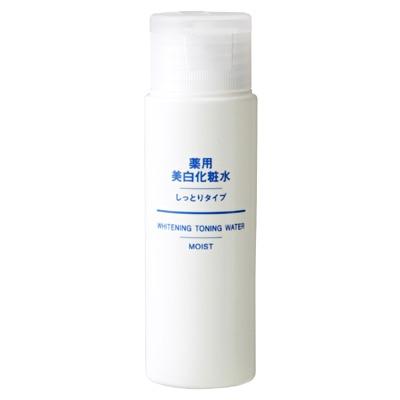 薬用美白化粧水・しっとりタイプ(携帯用) 50ml