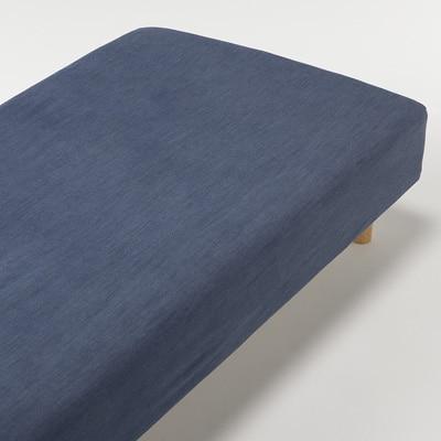 綿デニムボックスシーツ・SS/ブルー 80×200×18~28cm用