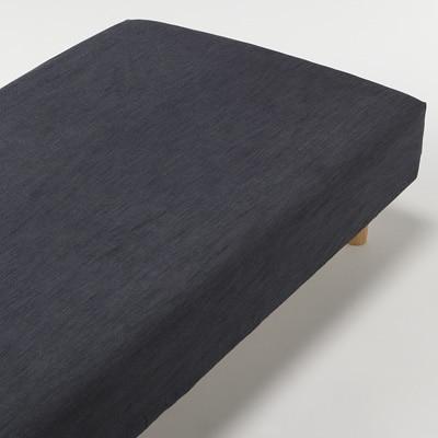 綿デニムボックスシーツ・S/ネイビー 100×200×18~28cm用