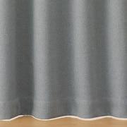 ポリエステルバスケット織(防炎・遮光性)プリーツカーテン/グレー/幅100×丈178cmの商品画像