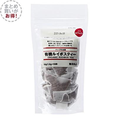 まとめ買い ハーブのお茶 有機ルイボスティー 18g(1.8g×10袋)×10個セット