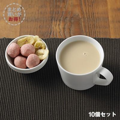 まとめ買い 好みの濃さで味わう メープル・マロンラテ 105g×8個セット