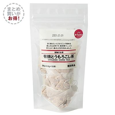 まとめ買い 穀物のお茶 有機とうもろこし茶 28g(2.8g×10袋)×10個セット