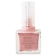 Nail Color Pink Beige 10ml S16