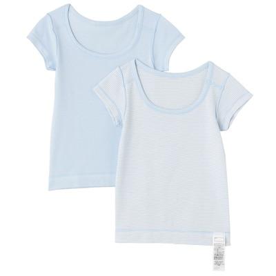 肌あたりがやさしい半袖シャツ・2枚組(ベビー) ベビー100・ライトブルー