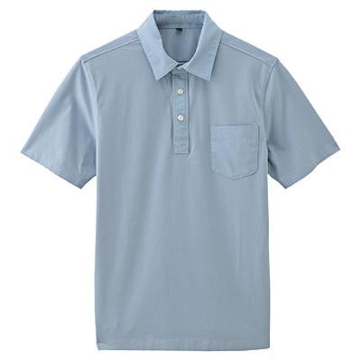 オーガニックコットン天竺ポケット付半袖ポロシャツ 紳士XL・サックスブルー