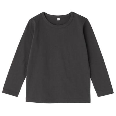毎日のこども服長袖Tシャツ キッズ110・チャコールグレー