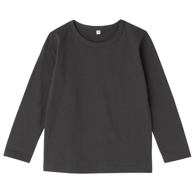 毎日のこども服長袖Tシャツ キッズ130・チャコールグレー