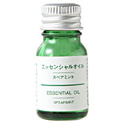 *essential Oil Spearmint 10ml S16