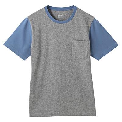 オーガニックコットン配色Tシャツ 紳士M・サックスブルー
