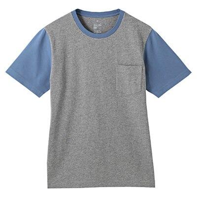 オーガニックコットン配色Tシャツ 紳士L・サックスブルー