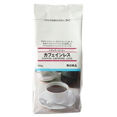 レギュラーコーヒー カフェインレス