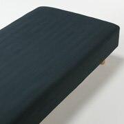 *organic Ct Flannel F/sheet D Grn A16